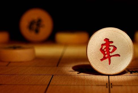 中国象棋8.png