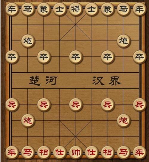 中国象棋6.jpg